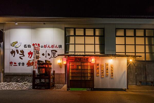 かきカニ小屋(冬期限定)